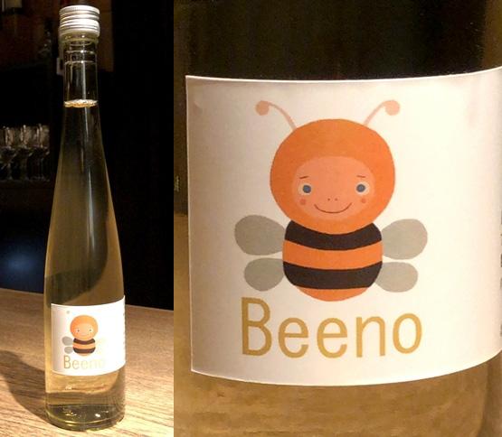【はちみつのお酒】北海道産 菩提樹の蜂蜜から作ったミード [2018]《ハチラベル》