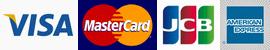 使えるクレジットカードの種類